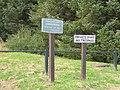 Lornaswood entrance - geograph.org.uk - 549000.jpg