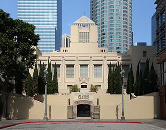 Los Angeles Public Library - South entrance at Hope Street