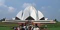 Lotus Temple - Delhi, various views (10).JPG