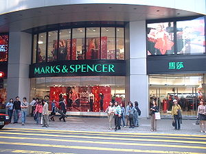 A Marks & Spencer store in Hong Kong.