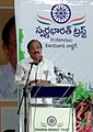 M. Venkaiah Naidu addressing at the screening of the short films on Swachha Bharat, in Swarna Bharat Trust, Vijayawada.jpg