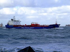 MCT Altair approaching Port of Rotterdam, Holland 21-Jan-2007.jpg