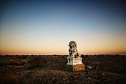 Chinese Guardian Lion, or Foo Dog. Found in the Mojave Desert, California USA
