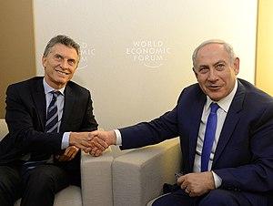 Argentina–Israel relations - President Mauricio Macri and Prime Minister Benjamin Netanyahu, 2016.