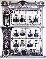 M Händle - Tafel des Veteranen- und Militärvereins Tübingen 1919 (EFM032).jpg