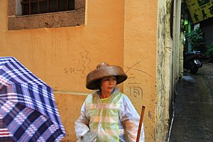 Tanka people - Image: Macanese Tanka