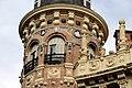 Madrid - Casa de Allende (36377485540).jpg