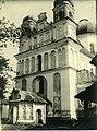 Mahiloŭ, Padmikolle, Mikolskaja. Магілёў, Падмікольле, Мікольская (A. Viner, 1939).jpg