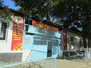 Kyrgyz parliamentary election, 2015 - A school building being used as a polling place during the 2015 election