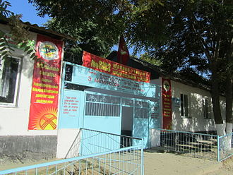 2015 Kyrgyz parliamentary election - A school building being used as a polling place during the 2015 election