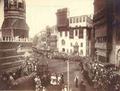 Makkah 1880.png