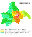 Map of chengdu.PNG