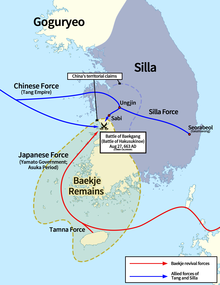 Map of the Battle of Baekgang.png