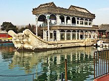 Marble Boat Summer Palace.jpg