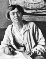 Marcia Mead (1918).png