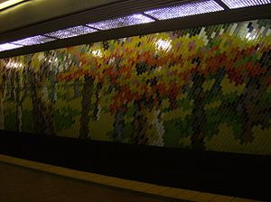 Jefferson Station (SEPTA) - Tiled wall across from boarding platforms