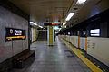 Maruyama koen Station01s3s4272.jpg