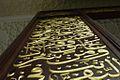 Masjid Cyberjaya InSide38.JPG