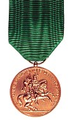 Maurician Medal.png
