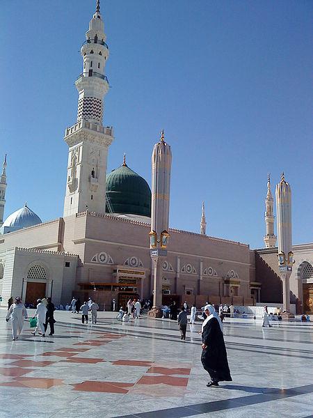 File: Mausoleum Muhammad.jpg