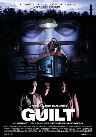 Vassilis Mazomenos - Guilt, official poster