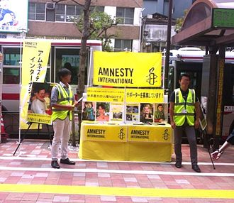 Amnesty International - Japanese branch of Amnesty International, 23 May 2014.