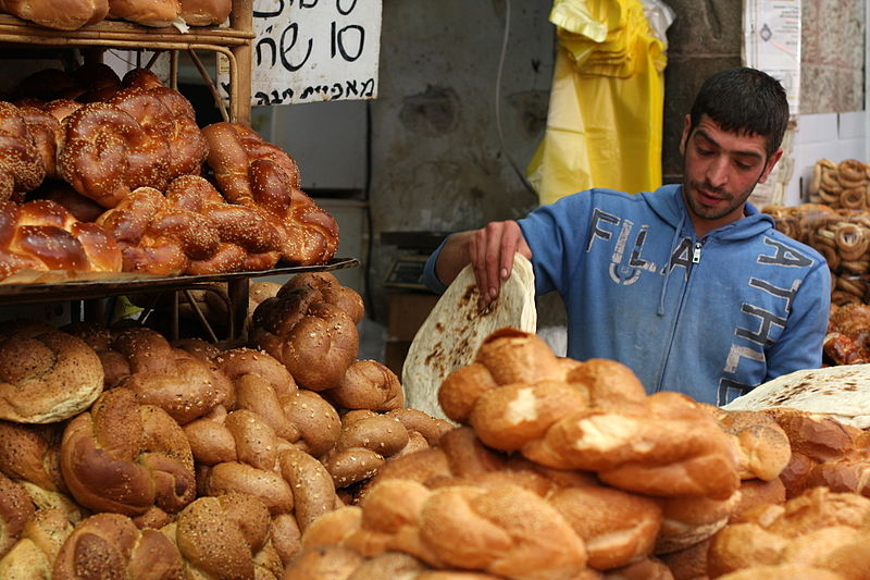 File:Mehane Yehuda Market, Jerusalem, Israel (16036231918).jpg