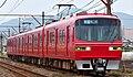 Meitetsu 1380 series 017.JPG