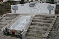 Memorial DDHH Chile 13 plaza laserena.jpg