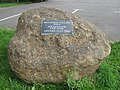 Memorial Stone for Sellindge Village Hall - geograph.org.uk - 1435873.jpg