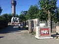 Memorial in Cherepanovo, Novosibirsk Oblast, Russia 2 - panoramio.jpg