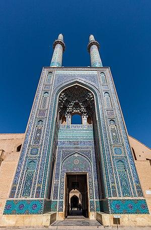 Jameh Mosque of Yazd - Image: Mezquita del Viernes, Yazd, Irán, 2016 09 21, DD 10