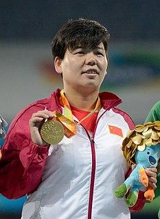 Mi Na (athlete) Paralympic athlete of China