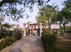 Mian temple5.jpg