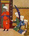 Mihr u Mushtari harp.jpg