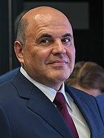Mikhail Mishustin (2020-07-09) .jpg