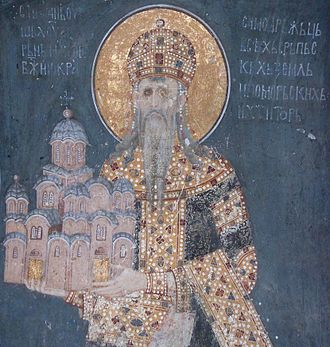 Gračanica Monastery - ktetor (founder) fresco with Stefan Milutin holding a model of the church, ca. 1321.