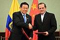 Ministro de Relaciones Exteriores Comercio e Integración Ricardo Patiño se reunió con el Ministro de Comercio de China Chen Deming (8034344814).jpg