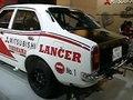 File:Mitsubishi Lancer 1500 Sédan Rallye.ogv