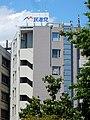 Miyakezaka Building (2018-05-04) 01.jpg