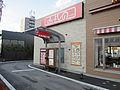 Miyoshino Drive.jpg