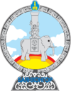 Coat of airms o Bayankhongor Aimag