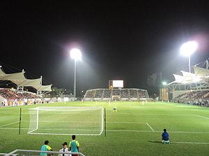 Mong Kok Stadium - New Main grandstand.