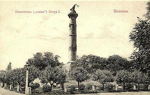 https://upload.wikimedia.org/wikipedia/commons/thumb/1/1b/Monument_Poltava.jpg/300px-Monument_Poltava.jpg