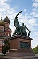 Monument to Minin and Pozharsky, Red Square, 2009-06-19.jpg