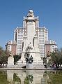 Monumento a Miguel de Cervantes - 02.jpg