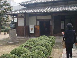 Mori Ogai house Kokura