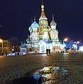 Moscou.- la Cathédrale de Saint Basile le Bienheureux dans la nuit.jpg