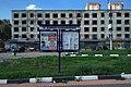 Moscow, Izmaylovsky Prospect 63 demolition (31196078550).jpg
