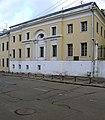 Moscow, Kazakova 16.jpg